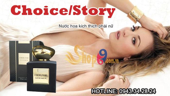 Chois/STORY-4